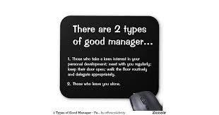 Funny Management Quotes Gifts - T-Shirts, Art, Posters & Other ...
