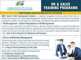 gulf news advertisement hr s training programs gulf news mnr ad nov12
