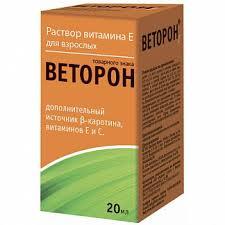 <b>Веторон</b>-<b>е раствор</b> для приема внутрь <b>2</b>% 20мл внешторг фарма ...
