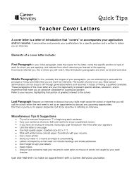 sample cover letters for no experience letter you teacher resume gallery of sample teacher cover letter no experience