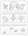Вязаные игрушки амигуруми ok ru