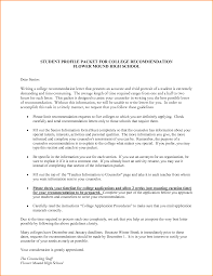how to write a letter of recommendation for a student how to write a letter of recommendation for a student how to write a letter of recommendation for a student dknhdzt3 png