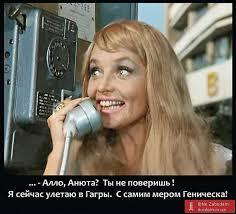 Сбор подписей под обращением к Аксенову о поставках газа в Геническ организовал местный пророссийский активист, - мэр - Цензор.НЕТ 3814
