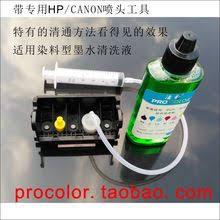 clean epson printer