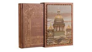 Товары Сувенирная продукция, корпоративные подарки – 2 663 ...