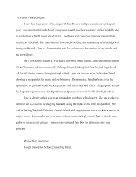 mba admissions letter of recommendation samples  mba reference