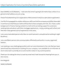 email cover letter example writing a speculative cover letter