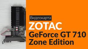 Распаковка <b>видеокарты ZOTAC</b> GeForce <b>GT 710</b> Zone Edition ...