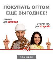 <b>Керамическая</b> плитка <b>Sezar Beige</b>. Интернет-магазин Akson.ru