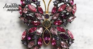 Винтажная <b>брошь</b>-бабочка от Joan Rivers в магазине ...