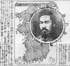「明治天皇1910年 - 韓国併合: 日韓併合条約発効」の画像検索結果