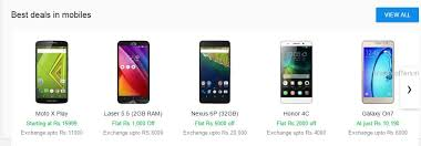 Great offers on Mobiles Flipkart Bigshopping Days - Trusted Offers