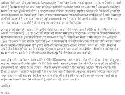 gandhi jayanti speech  amp  essay in english  hindi  urdu  marathi    happy gandhi jayanti speech  amp  essay in hindi
