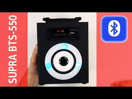 Портативная акустическая система <b>SUPRA BTS</b>-550 - YouTube