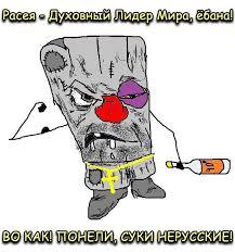 """Меркель - Кремлю: """"Крым - это не Косово"""" - Цензор.НЕТ 9862"""