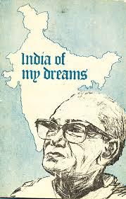 essay writing of my dreams my dreams of in hindi