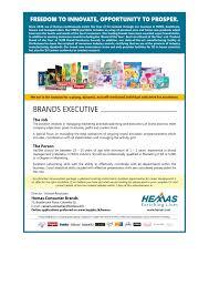holdings plc job details details