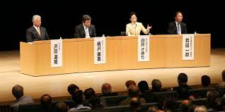Brace for political surprises, economic waves in 2017: Nikkei panel ...