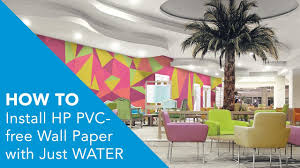 How to install <b>HP PVC-free Wall Paper</b> with just WATER! - YouTube