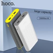 Портативное Внешнее <b>зарядное устройство HOCO</b>, 20000 мАч ...