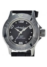 Наручные <b>часы Восток</b> Амфибия 051461 – купить в интернет ...
