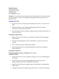 assistant professor resume university cover letter gallery of assistant professor resume