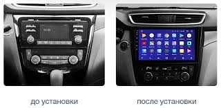 <b>Штатная магнитола FarCar s300-SIM</b> 4G для Nissan Qashqai II, X-Tr