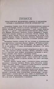 1985-26(23).pdf