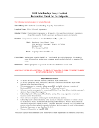 sample of essay for scholarship application essay example scholarship essays essay for scholarship essay example scholarship essays essay for scholarship