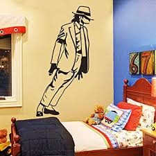 Michael Jackson Dancing Vinyl Wall Decals Sticker ... - Amazon.com