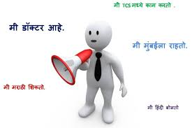 marathi maze baba essay  marathi maze baba essay