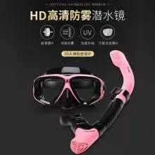 Best value snorkel <b>myopia</b> – Great deals on snorkel <b>myopia</b> from ...
