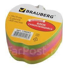 <b>Блок</b> самоклеящийся (стикер), фигурный, <b>Brauberg</b>, Неоновый, в ...