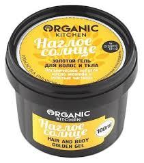 """Organic Kitchen <b>Золотой гель для</b> волос и тела """"Наглое солнце ..."""