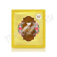 <b>KOELF Gold</b> & Royal Jelly Hydro Gel Mask Pack - <b>Гидрогелевая</b> ...