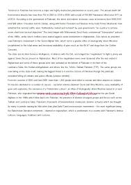 essay on terrorism english essay on terrorism lance fashion designer cover letter