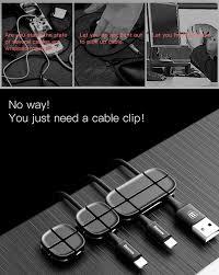 <b>Baseus Cross Peas</b> Cable Clips Flexible Silicone Desktop Sticker ...