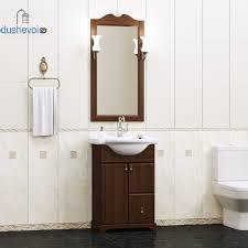 Комплект мебели Opadiris Клио 50 <b>орех</b> антикварный, цена ...