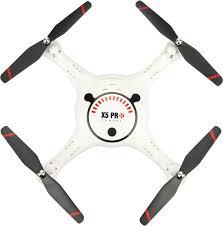 Купить <b>Квадрокоптер</b> SKYMOTO SK-18 с камерой, белый в ...