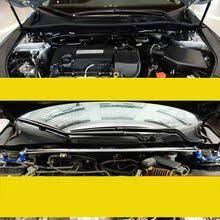 <b>lsrtw2017 stainless steel car</b> hood balance bar for honda accord ...