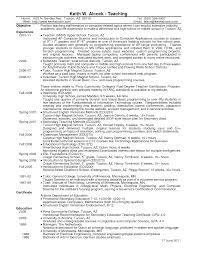 art teacher resume example  seangarrette co   sample resume teachers doc resumes teaching resume of keith alcock doc by yaoyufang   art teacher resume example