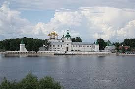 <b>Костромская область</b> — Википедия