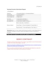 doc publish announcements application letter sample deped catanduanes cover letter new hire announcement sample new