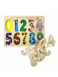"""<b>Пазл</b> развивающий деревянный """"Цифры"""" <b>Мастер</b> Вуд 8044324 в ..."""