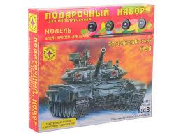 Сборная <b>модель Советский танк</b> Т-90 с микроэлектродвигателем ...
