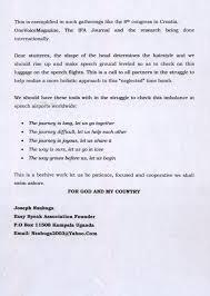 computer science essays epfl computer science phd application essay