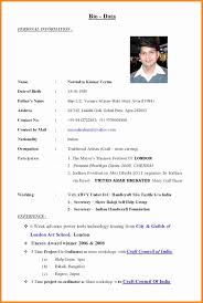 job application formet image ledger paper detail information for bio data form