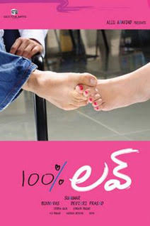 100 Percent Love (2012) Bengali Full Movie HDRip 480p | 720p