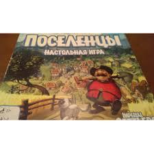 """Отзывы о <b>Настольная игра Zvezda</b> """"<b>Поселенцы</b>"""""""