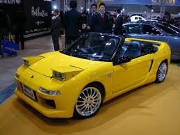 Image result for honda beat